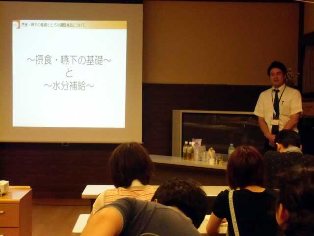 『摂食嚥下・脱水予防について』の講演会開催