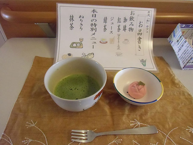 べんてん「和」カフェ